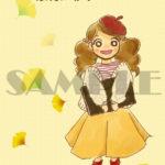 秋ファッションの女の子